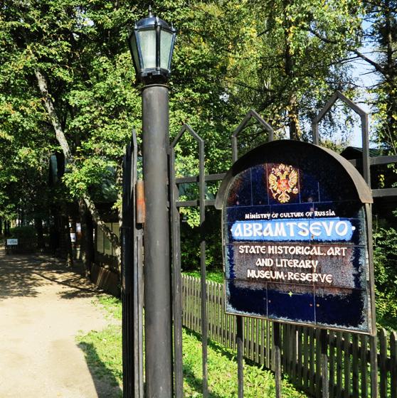 성 세르기 촌락과 마트료슈카 공방